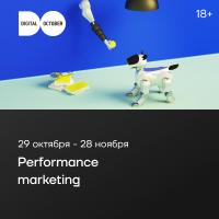 Performance Marketing: контекстная реклама, SEO, таргетинг