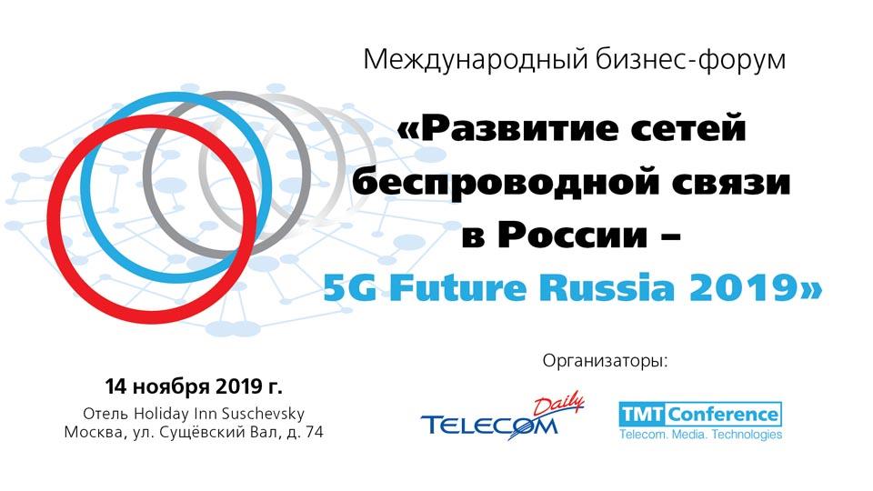 5G Future Russia 2019