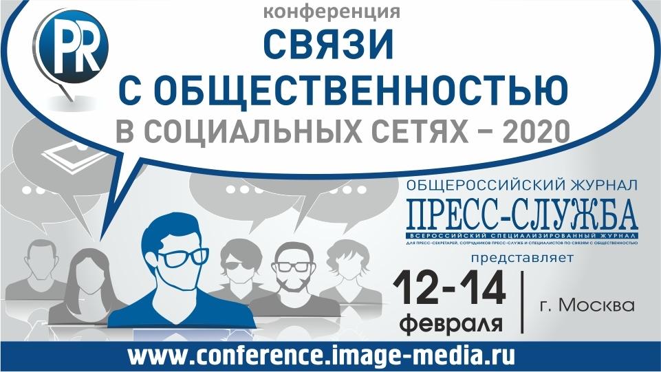Страница бизнеса ВКонтакте
