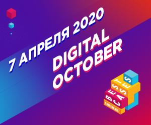Конференция Best Cases Conference 2020