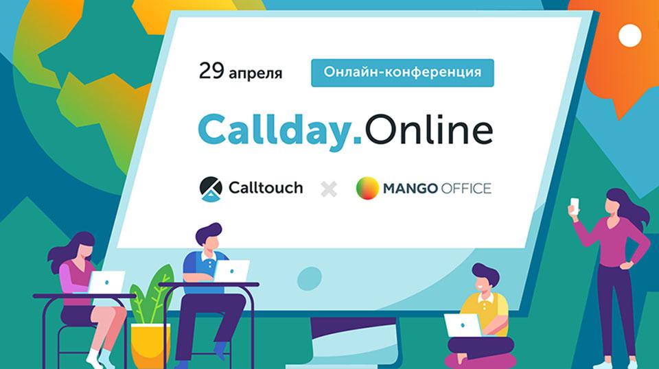 Callday.Online