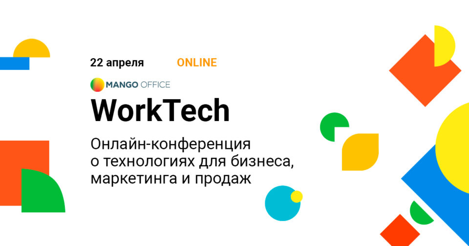 Work Tech